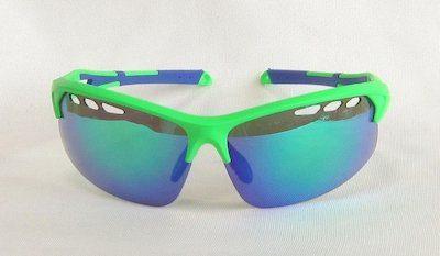 """sport sunglass, """"Matte-Fluorescent-green"""" color frame, UV400 PC eccentric lenses with """"Green"""" color """"REVO"""" coating."""