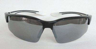 "sport sunglass, ""Matte-Black"" color frame, UV400 PC eccentric lenses with ""White"" color ""Silver"" coating"