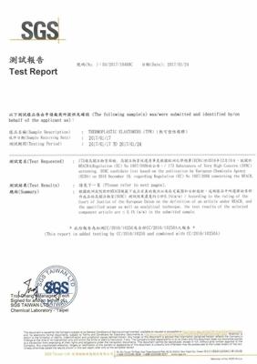 Sunglasses Nosepads Europe REACH standard Test report