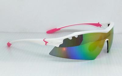 CG-PS-794A-1-2White color Sport Sunglasses