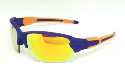 Sunglasses, Purple Blue color Elastic paint frame, Orange color REVO lens CG-W661-2